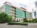 北京周边石家庄市高邑县开发区50000方厂房出租