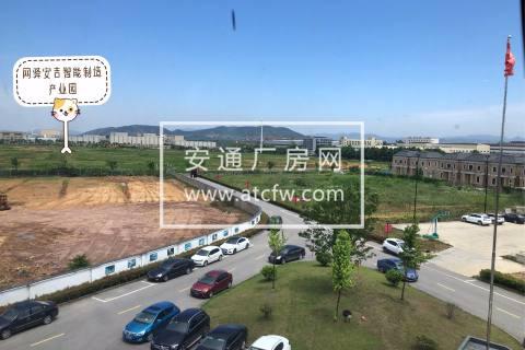 网驿安吉智能制造产业园