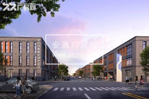 安吉省级示范转移园区天子湖工业园区厂房出售