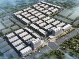 杭州智能制造业,高科技产品园区,全新厂房出售招商