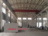 江阴区常州市三河口2700方厂房出租