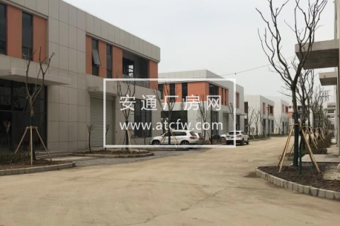 邗江仪征经济开发区1000方厂房出售