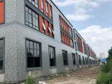 杭州全新厂房,可分层出售,双拼 独栋