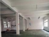 渝北区农业园区1100方厂房出租