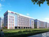 衢州山海协作服装产业园,五十年独立产权,低价出售