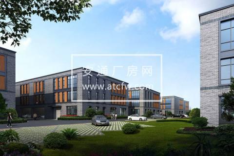 杭州新厂房出售,智能制造产业园可分层出售