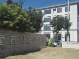 宁河区星石科技产业园-西南门800方厂房出租