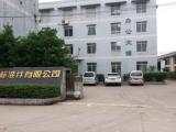 九龙坡永成标准件有限公司1200方厂房出租