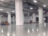 杨浦区中原城市广场10000方厂房出租