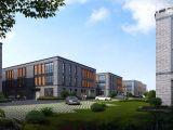 阿尔法智能制造产业园 园区直招B11二层双拼厂房