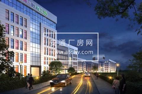 衢州网驿时尚工场招商 房源位置优秀 B42六层独栋
