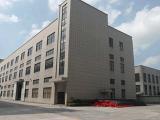 萧山区新农都水产市场6000方厂房出售