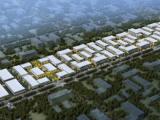 出售宜兴和桥产业园1000至5000平 花园独栋双层三层厂房