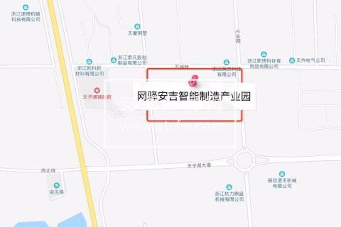安吉天子湖网驿智能制造产业园 低首付 可按揭 独立产权