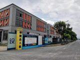 桐庐园区厂房B14 一楼出售 7.8米 间距宽 适合投产