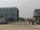 卢龙区下寨化工园10000方厂房出租