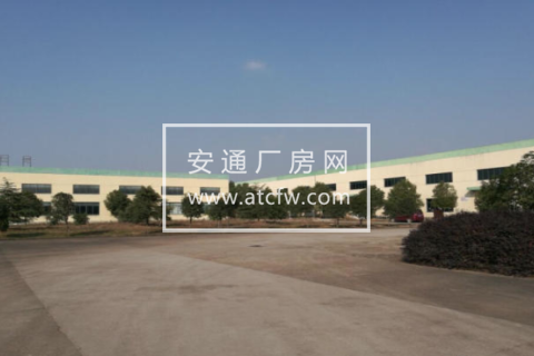 婺城区浙江欧凯化妆品有限公司25000方厂房出售