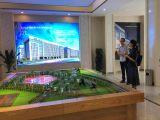 衢州全新标准厂房 4楼 开发商直售 可按揭 50年产权
