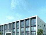 光明新区板芙智能装备产业园5000方厂房出售