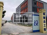 杭州周边全新五十年独立产权厂房低价出售