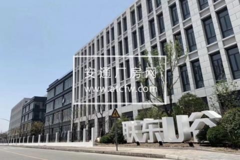 吴中联东u谷胥口科技智汇产业园1100方厂房出售