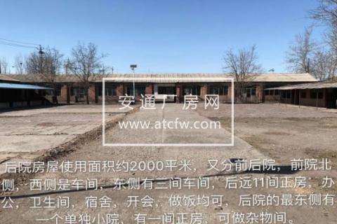 通州区北京神龙獒园7330方厂房出售