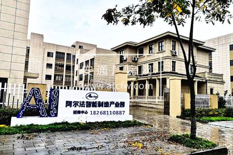 杭州全新厂房,双层独栋,首层层高8米可按揭