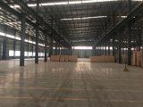 宇希独门独院大产权食品产业园厂房出售