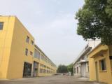 杨浦区长白新村街道5080方厂房出租