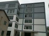萧山浦阳镇 5000平多层厂房 带货梯可分割高性价比出租