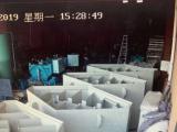 嘉定区上海双昊环保科技有限公司1500方厂房出租