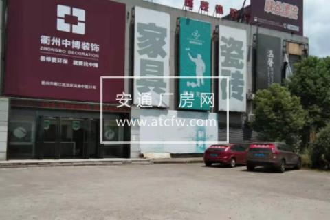 衢江区居尚美家装饰工程有限公司2500方厂房出租
