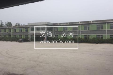 丰台区赵辛店村500号3000方厂房出租