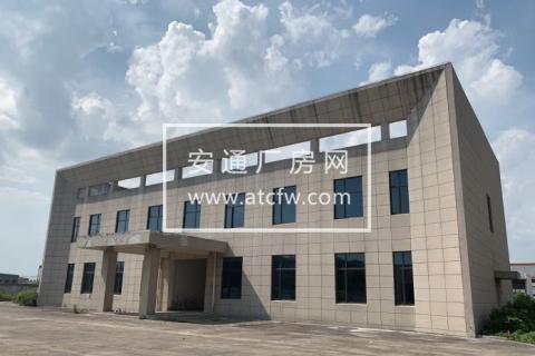镇江新区3000方厂房出售
