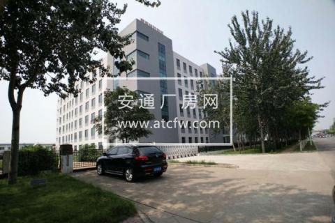 延庆区23000方厂房出售
