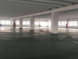 萧山新塘5400方厂房出租