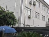 奉化区溪口工业区2000方厂房出租