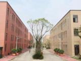 鄞州区宋诏桥村工业区2000方厂房出售