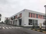 西青区205国道王稳庄2000方厂房出售