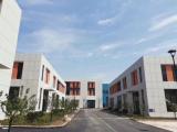 镇海区蟹浦镇经济开发区600方厂房出售