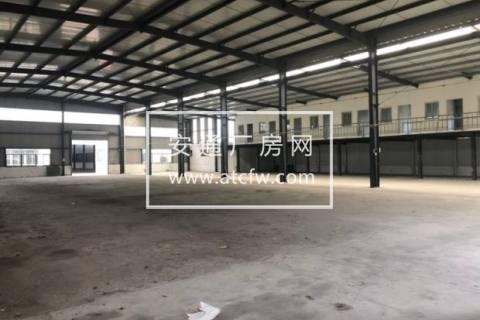 出售萧山区临浦镇10亩工业用地