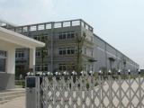 翁源县区华彩化工园区3980方厂房出租
