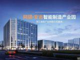 浙江产业转移示范区安吉天子湖1500方小独栋起售