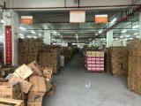 出租余杭区仓前工业园3400方标准厂房