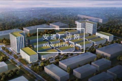 网驿安吉智能制造产业园招商 低首付 可按揭 超大柱网间距 标准厂房
