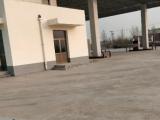 德城区出租加油站3000方厂房出租