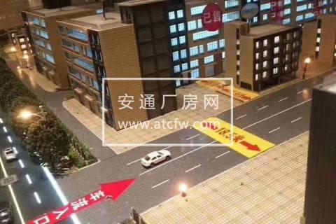 诸暨贸易自由港