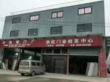 富阳区杭州珠山建材有限公司1000方厂房出租