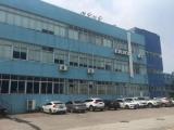 宝安区料坑新村工业园2000方厂房出租