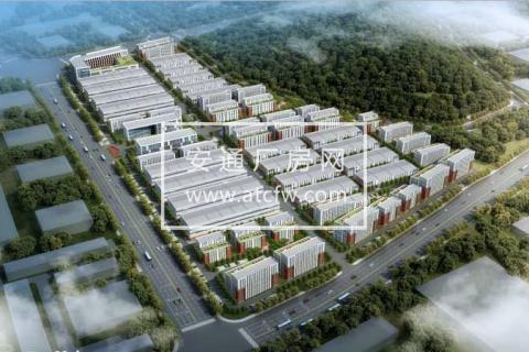 南京周边马鞍山雨山区中欧国际智造产业园1000平厂房出售